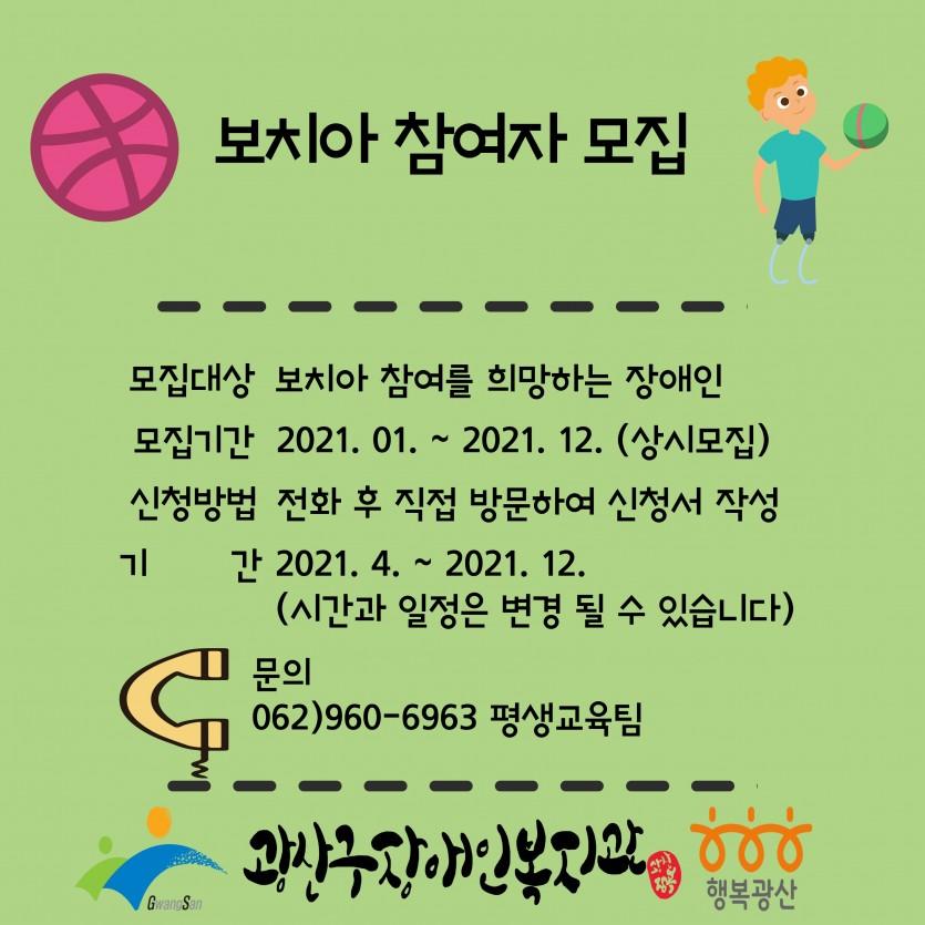 9bb1bdd42d45aedc3069d425c8cdb253_1618191193_5195.jpg